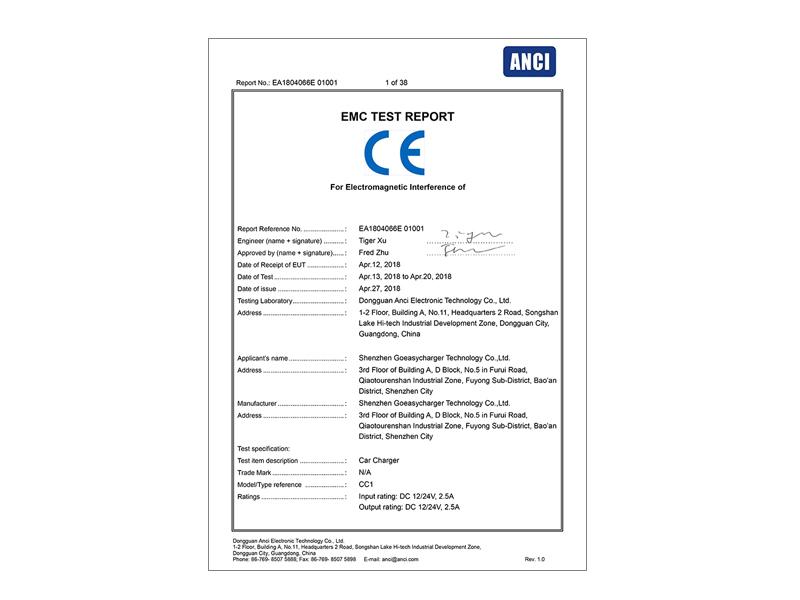 EA1804066E 01001 EMC REPORT-1