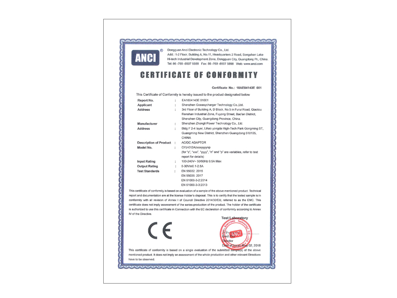 18AE04143E 001 EMC Cert.